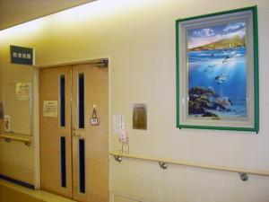 救急室 1