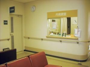 内視鏡室・画像検査 1