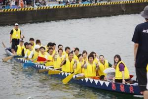 ドラゴンボート大会