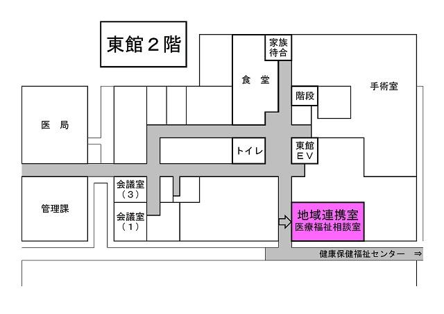 院内地図(エクセル)