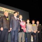 花の都静岡・花緑コンクール