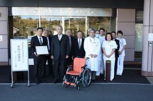 2014.2.16センター車椅子寄贈(縮小)